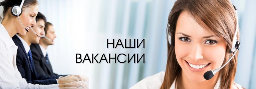 Менеджер по продажам, Монтажник Видеонаблюдения